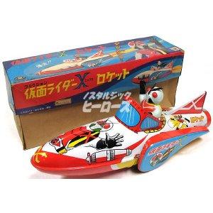 画像1: マスダヤ/仮面ライダーXロケット