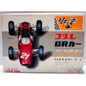 画像1: コグレ/「フェラーリGRカー」1/24スケールスロットカー