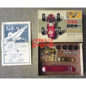画像3: コグレ/「フェラーリGRカー」1/24スケールスロットカー