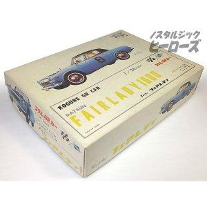画像2: コグレ/「ダットサン フェアレディ1600」1/24スケールスロットカー