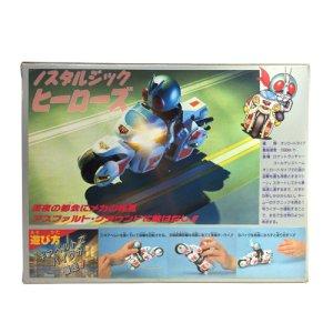 画像3: バンダイ/仮面ライダーSD 爆輪駆動 仮面ライダー1号「ネオハリケーン」