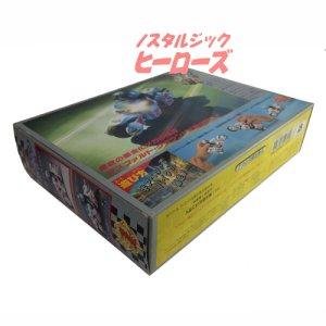 画像5: バンダイ/仮面ライダーSD 爆輪駆動 仮面ライダー1号「ネオハリケーン」