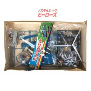 画像2: 旧イマイ/キャプテンスカーレット「スペクトラムヘリコプター」初版プラモデル