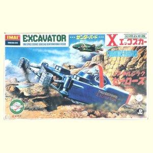 画像1: 旧イマイ/「サンダーバード国際救助隊Xカー」初版電動プラモデル