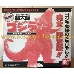 画像1: バンダイ/東宝怪獣「ゴジラ」愛蔵版 超大級 ファイナルプレミアム バーニングゴジラ