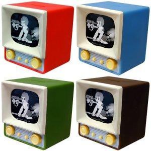 画像1: 懐かしテレビ貯金箱「魔法使いサリー」