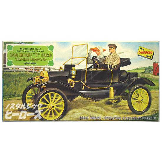 フォード・モデルTの画像 p1_30