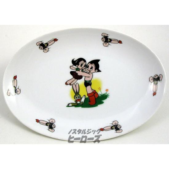 画像1: マルマ陶器/鉄腕アトム&ウランちゃんのお皿  マルマ陶器/鉄腕アトム&ウランちゃんのお