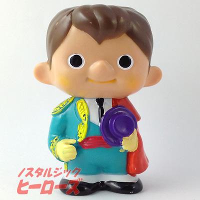 富士銀行/ボクちゃん貯金箱・ス...