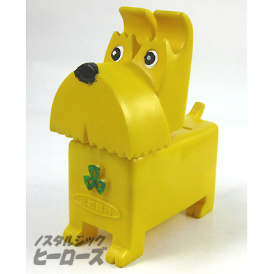 画像1: 三和銀行/テリア犬貯金箱(イエロー) 三和銀行/テリア犬貯金箱(イエロー) - ノスタ