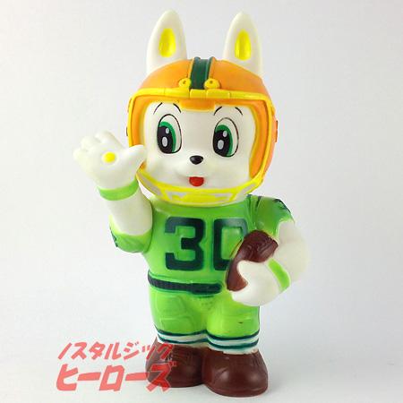 画像1: 三和銀行/ワンサくん貯金箱 アメフト    ノスタルジック・ヒーローズ