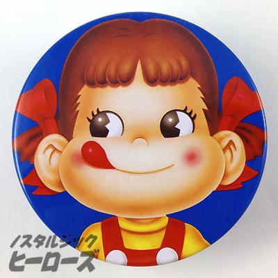 ペコちゃんの画像 p1_2