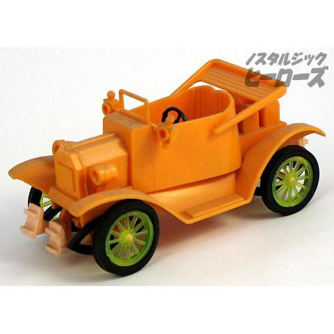 イマイ/ゲゲゲの鬼太郎「妖怪自動車」組立済プラモデル