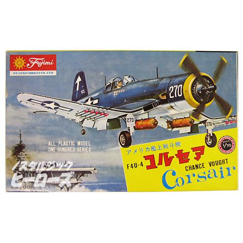 F4U (航空機)の画像 p1_31