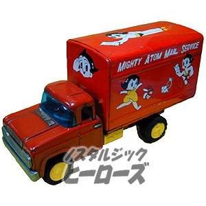 画像1: ATD/「鉄腕アトム郵便トラック」