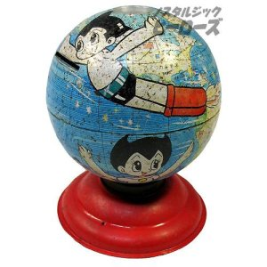 画像1: 鉄腕アトム 地球儀型ブリキ貯金箱