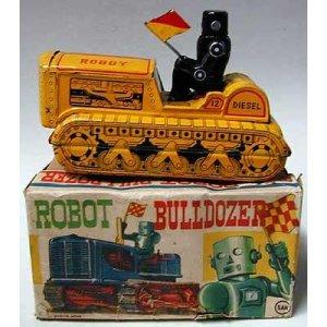 画像1: マルサン/ロボットブルドーザー