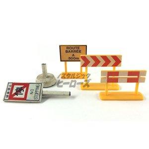 画像1: ミニカー用道路標識セット