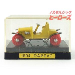 画像1: 初期バンダイ AHI/1904 Darrac