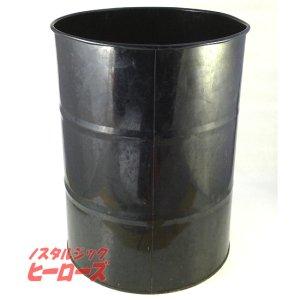 画像2: ケンメリスカイラインのゴミ箱