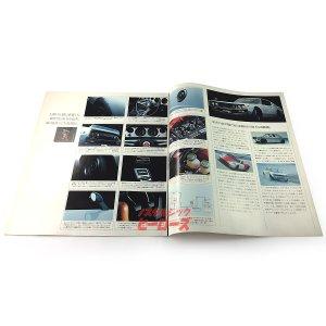 画像4: 日産スカイライン2000GT-R カタログ&フォトカード