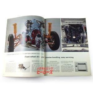 画像4: トライアンフ1300 英語カタログ