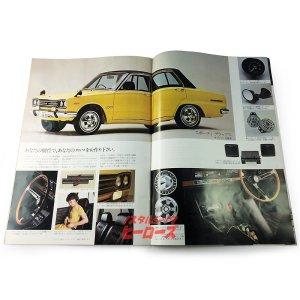 画像3: 日産スカイライン 1500/1800 カタログ