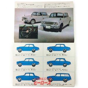 画像3: いすゞ総合カタログ ベレル、ベレット、エルフ等