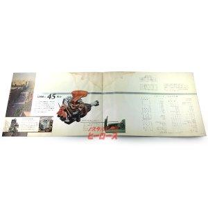 画像3: トヨタ トヨペットコロナ カタログ