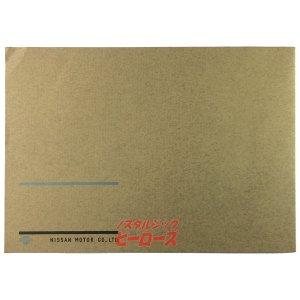 画像2: 日産セドリックデラックス1900 カタログ