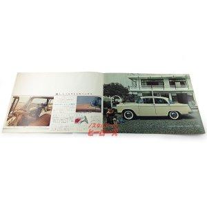 画像5: 日産セドリックデラックス1900 カタログ