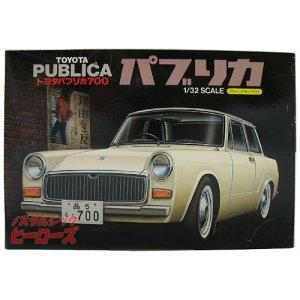画像1: LS/「トヨタ パブリカ700」1/32スケールプラモデル