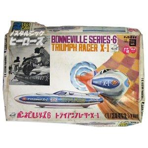 画像1: イッコーモケイ/「ボンネビルシリーズ6 トライアンフレーサーX-1」1/24スケールプラモデル