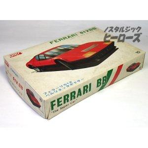画像2: ニコー科学/「フェラーリ512BB」プラモデル