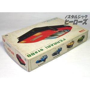 画像3: ニコー科学/「フェラーリ512BB」プラモデル