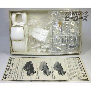 画像4: ハセガワ/「1940フォードクーペ」1/25スケールプラモデル