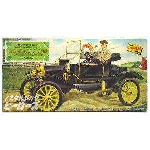 画像1: リンドバーグ/「1910フォード・モデルT トルペードロードスター」プラモデル