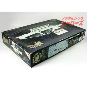 画像3: フジミ模型/峠シリーズ「ハチロクトレノ AE86TRUENO」1/24スケールプラモデル