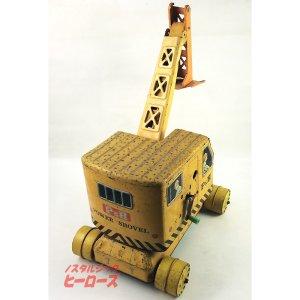 画像4: アサヒ玩具/ブリキ P&H パワーショベルカー