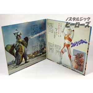画像3: 東芝レコード/「ウルトラマンエース」EPレコード