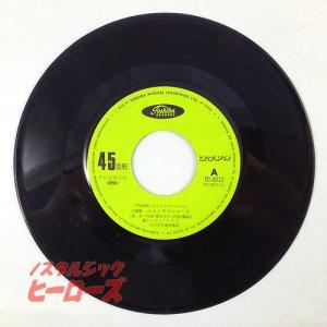 画像4: 東芝レコード/「ウルトラマンエース」EPレコード
