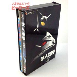 画像2: 鉄人28号 スペシャルBOX(DVD&復刻版付録本セット)