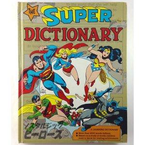 画像1: アメコミイラスト英英辞典「THE SUPER DICTIONARY」
