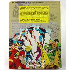 画像2: アメコミイラスト英英辞典「THE SUPER DICTIONARY」