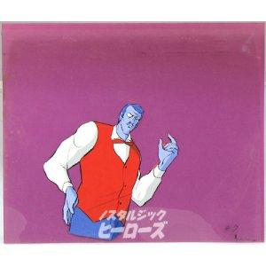 画像1: 「タイガーマスク」セル画(2) ミスターX