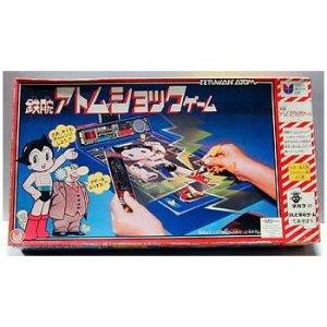 画像1: タカラ/鉄腕アトム・ショックゲーム