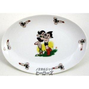 画像1: マルマ陶器/鉄腕アトム&ウランちゃんのお皿