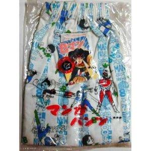 画像1: エイトマン 子供用パンツ