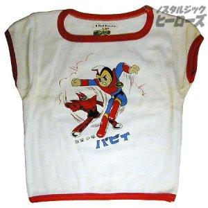 画像1: クラボウ/遊星少年パピィ こども用Tシャツ