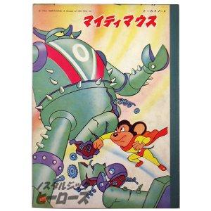 画像1: トーカイノート「マイティマウス」